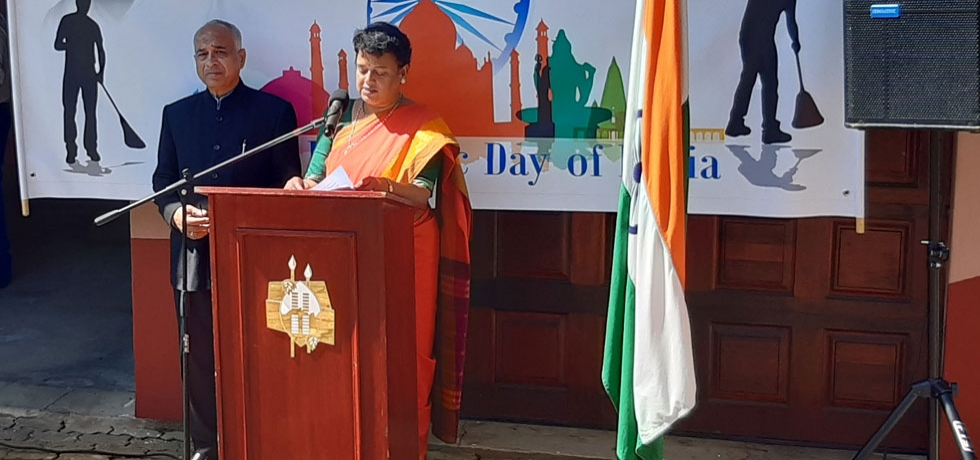 Republic Day flag hoisting ceremony