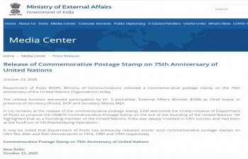 Release of Commemorative Postage Stamp on 75th Anniversary of United Nations